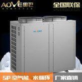 玉龙宁蒗空气能热水器热泵维修热水工程10p