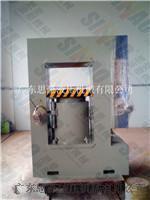 框架液压机价格_框架压力机厂家_立式框架液压机