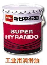新日石熱媒體油NENOS HITHERM P新日本石油導熱油HITECTHERM 32 導熱油PRECISE FLUID 2001