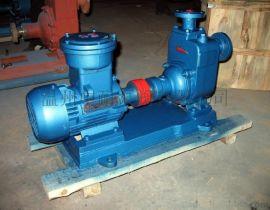 防爆式自吸排污泵ZWB