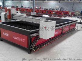 极锋数控等离子切割机 金属板切割机不锈钢板切割机 北京斯达峰系统 全自动数控切割机 台式 龙门式