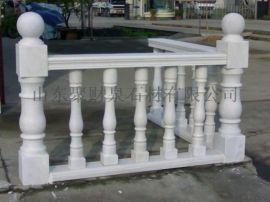 石材桥栏杆、大理石栏杆、别墅护栏、汉白玉栏杆