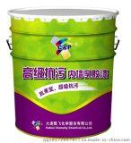 乳胶漆 首选凯飞漆 中国十大品牌乳胶漆