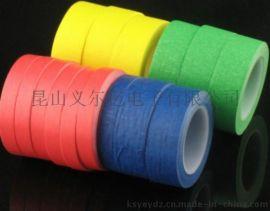 美纹纸胶带,耐温性在80℃以下 美纹纸胶带