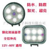 全通用汽車摩託車LED射燈 方形工作燈12V24V貨車倒車邊燈工程車燈