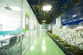 光導照明系統帶你進入綠色辦公