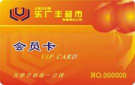 制作ID卡、射频ID卡制作、深圳ID会员卡制作厂