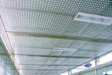 镀锌钢铁板天花吊顶国景工程装饰材料厂家