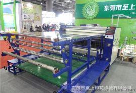 厂家专业生产服装彩印机ZS-BC滚筒印花机