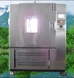 水冷式氙燈老化試驗箱參數及資料
