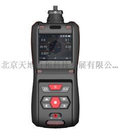 手持式五合一/复合气体检测仪
