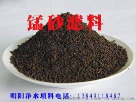 锰砂滤料,除铁除锰用锰砂滤料