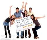 深圳云英微信三级分销系统开发,三级分销管理软件,微商城制作