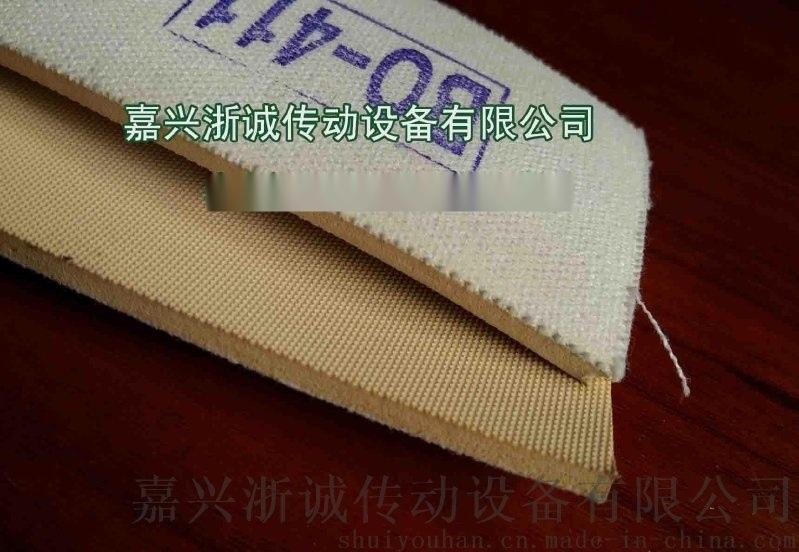 韩国进口平面包辊带bolim-406