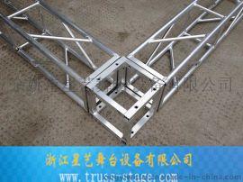 铝合金舞台 桁架 三角架 雷亚架 防爆栏 truss架 等