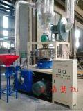 MF-500磨盤式塑料磨粉機