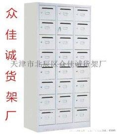 0.7板厚储物柜 资料柜 文件柜 铁皮柜
