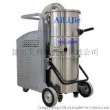 小型三相電吸塵器SGL2260