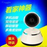 看家神器监控摄像头家庭安防设备无线wifi监控摄像机手机远程监控器高清红外夜视v380