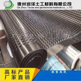 排水板厂家批发定制绿化排水板 车库顶板排水板