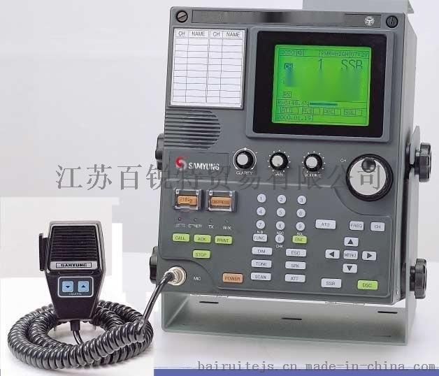 三荣SAMYUNG SRG-1150DN MFHF船用中高频DSC CCS证书