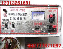 QTQ-2地埋线故障探测仪  漏电检测仪器 带放大器 光缆检测仪