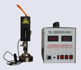 YB-C800型.取断丝锥机.电火花取断丝锥机