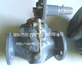 EZR**控制调压阀 EZR液化气调节阀 EZR-OSX带切断减压阀
