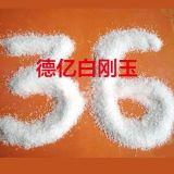 優質磨料磨具原材料白剛玉粒度砂鄭州有售F46F54F60F70