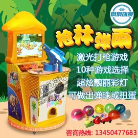 琪琪動漫產品熱門新款兒童玻璃珠塑料彈珠機 投幣退珠玻璃球遊戲機 兒童投幣遊戲