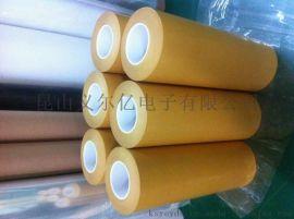 耐温耐湿PVC双面胶带Y968乳白色工业胶带生产厂家
