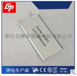 工厂库存处理803975 2000mah 路由器安防设备专用锂电池