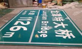 咸阳标牌厂|咸阳路牌加工|咸阳道路指示牌|咸阳交通标牌制作