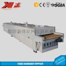 新锋XF-70100 隧道式烘干机 高温烘干机温度可控制