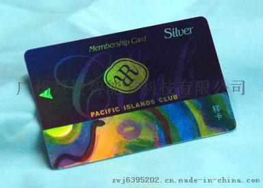 供应镭射卡制作,**IC卡制作,****IC卡制作厂家
