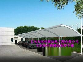 十堰钢结构汽车遮阳棚、十堰7字形停车棚施工案例