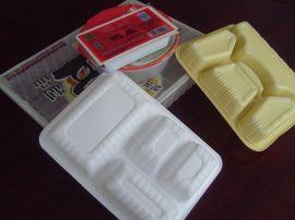 方便食品盒装抽真空充氮气封口设备