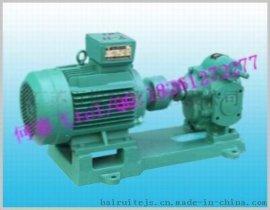 KCB-33.3型齿轮油泵 2CY-3.3/0.33 增压泵 燃油泵 厂家直销带船检证书
