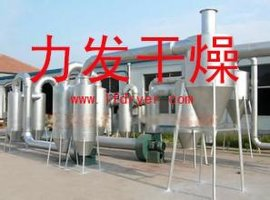 QG系列脉冲气流干燥机(**干燥机,**烘干机,**干燥设备