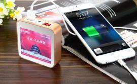 厂家定制创意移动电源 充电宝定做图案 LED液晶彩屏手机充电宝