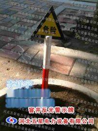 山西窨井反光 示牌  出炉B窨井 示杆性能在升级5 示