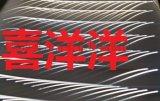 LED平板灯扩散板,深圳龙岗LED平板灯扩散板
