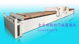 全自动橱柜门板覆膜机吸塑机