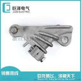 浙江巨泽:厂家直销浙江巨泽NXL-2自锁式耐张线夹 NXL铝合金低压自锁式