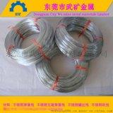 武礦304不鏽鋼螺絲線 新日鐵琴鋼線 316H不鏽鋼線材