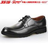 3515强人正品男鞋软皮鞋真皮系带低帮鞋男单鞋商务男士休闲皮鞋子