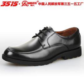 3515强人**男鞋软皮鞋真皮系带低帮鞋男单鞋商务男士休闲皮鞋子