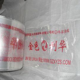 PVC热收缩袋 石膏护角线条包装膜 装饰线条包装袋定制