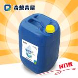 油性封口胶价格 厂家直销搭口胶 水性糊盒专用胶 粘结力强封口胶