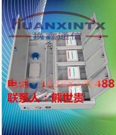 24芯室内四网合一光纤分纤箱